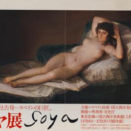 El arte de Goya [Material gráfico].