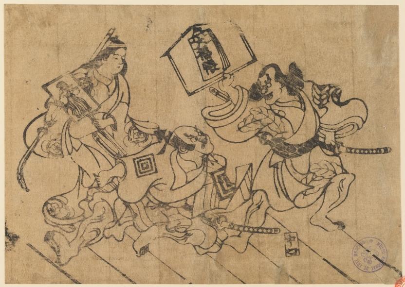 Daifukucho [Sankai Nagoya]