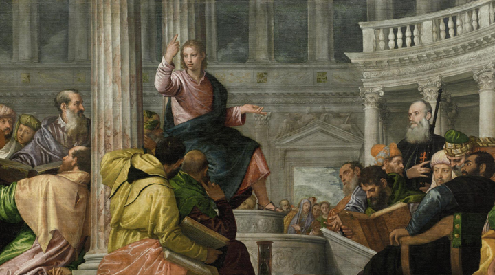 Inscripción. Aplicaciones didácticas en el Museo del Prado